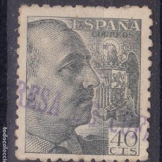 Sellos: VV26-FRANCO MATASELLOS LINEAL TERESA DE COFRENTES. Lote 143852598
