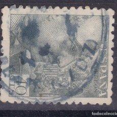 Sellos: VV26-FRANCO MATASELLOS CARTERIA ? ---------- (CADIZ). Lote 143852606