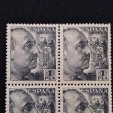 Briefmarken - Edifil 1056** sin charnela, bloque 4 - 144101105