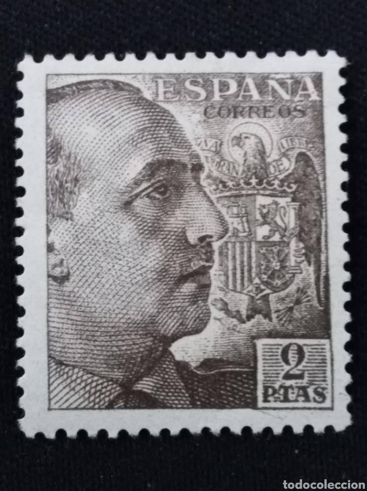 EDIFIL 1057** SIN CHARNELA, DOBLEZ (Sellos - España - Estado Español - De 1.936 a 1.949 - Nuevos)