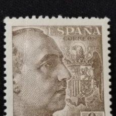 Sellos: EDIFIL 1057** SIN CHARNELA, DOBLEZ. Lote 144103990