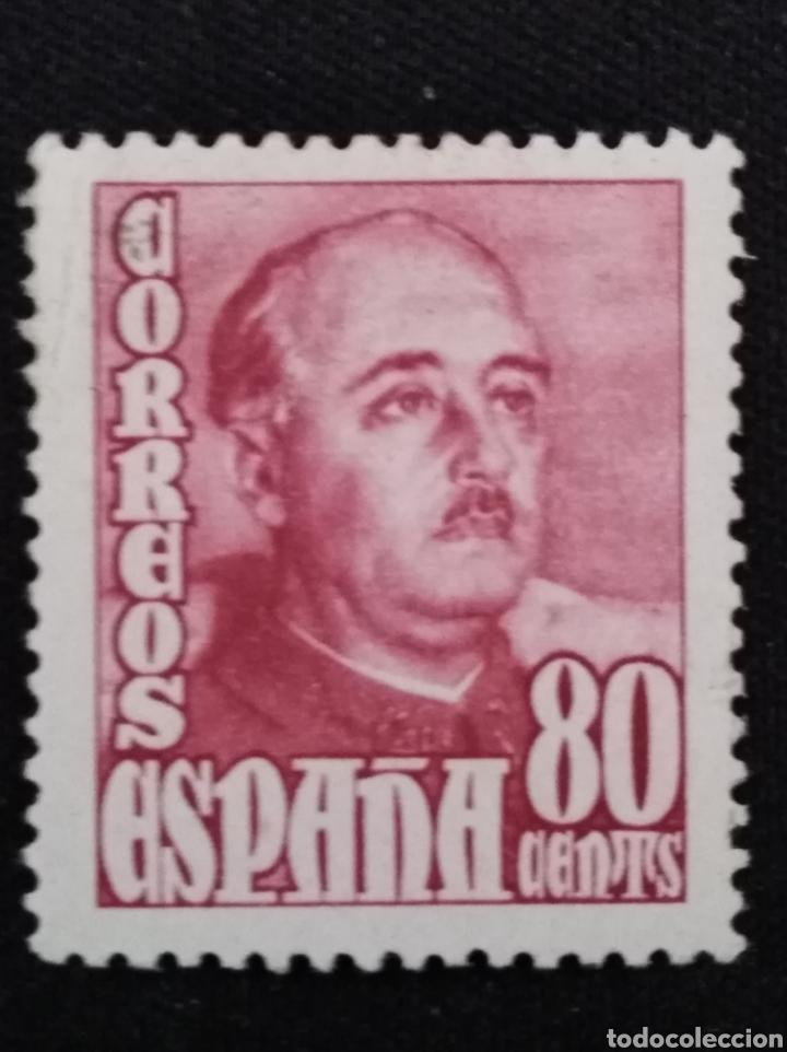 EDIFIL 1023** LEVE DOBLEZ (Sellos - España - Estado Español - De 1.936 a 1.949 - Nuevos)