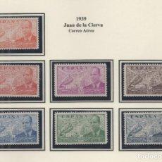 Sellos: ESPAÑA=EDIFIL Nº 880/86_JUAN DE LA CIERVA_AÑO 1939_CAT. 34 EUROS_VER MAS . Lote 144131714