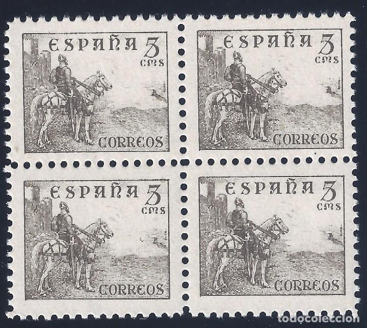 EDIFIL 816B CID 1937-1940 (BLOQUE DE 4). CENTRADO DE LUJO. VALOR CATÁLOGO: 228 €. MNH ** (Sellos - España - Estado Español - De 1.936 a 1.949 - Nuevos)