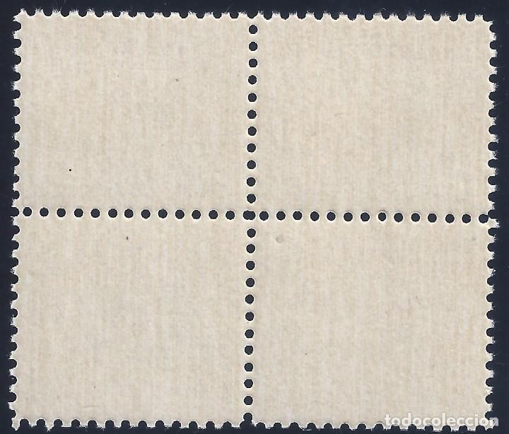 Sellos: EDIFIL 816B CID 1937-1940 (BLOQUE DE 4). LUJO. VALOR CATÁLOGO: 176 €. MNH ** - Foto 2 - 144213218