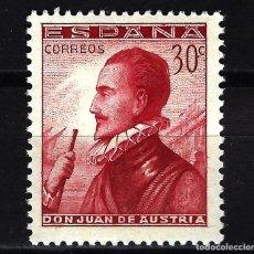 Sellos: ESPAÑA 1938 - EDIFIL NUM. SH 862 MNH** NUEVO BATALLA DE LEPANTO JUAN DE AUSTRIA. Lote 144473330