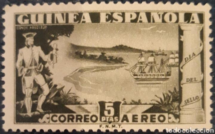 SELLO GUINEA ESPAÑOLA 5 CENTIMOS (Sellos - España - Estado Español - De 1.936 a 1.949 - Nuevos)