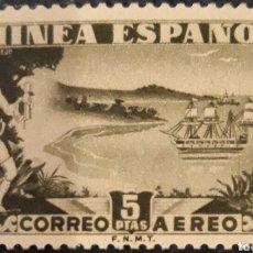 Sellos: SELLO GUINEA ESPAÑOLA 5 CENTIMOS. Lote 145097136