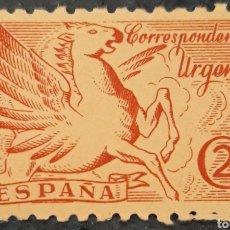Sellos: SELLO CORRESPONDENCIA URGENTE 25 CENTIMOS EDIFIL N°879. Lote 145098030