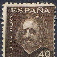 Sellos: AÑO 1945 (989) III CENTENARIO DE LA MUERTE DE QUEVEDO (NUEVO). Lote 145170870