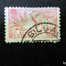 Sellos: SELLO ESPAÑA 952. ESTADO ESPAÑOL. PEGASO.1942. USADO.. Lote 145382890