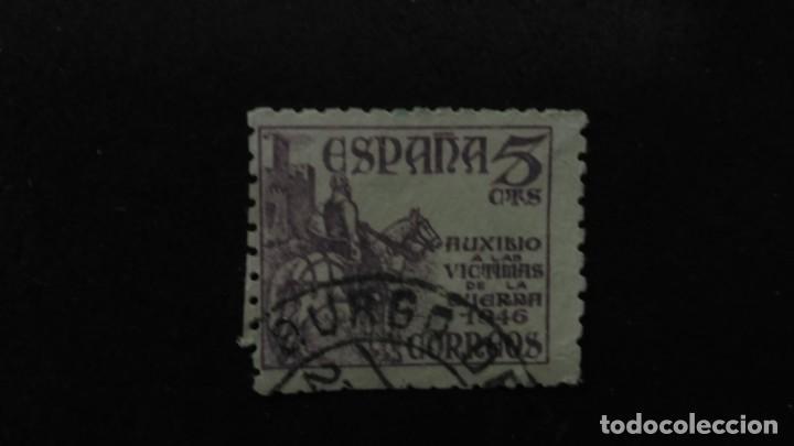 SELLO ESPAÑA 1062-ESTADO ESPAÑOL. PRO VÍCTIMAS DE LA GUERRA.1949. USADO. (Sellos - España - Estado Español - De 1.936 a 1.949 - Usados)