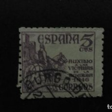 Sellos: SELLO ESPAÑA 1062-ESTADO ESPAÑOL. PRO VÍCTIMAS DE LA GUERRA.1949. USADO.. Lote 145382902