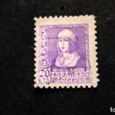 Sellos: SELLO ESPAÑA 855-ESTADO ESPAÑOL. ISABEL LA CATÓLICA.1938.. Lote 145388130