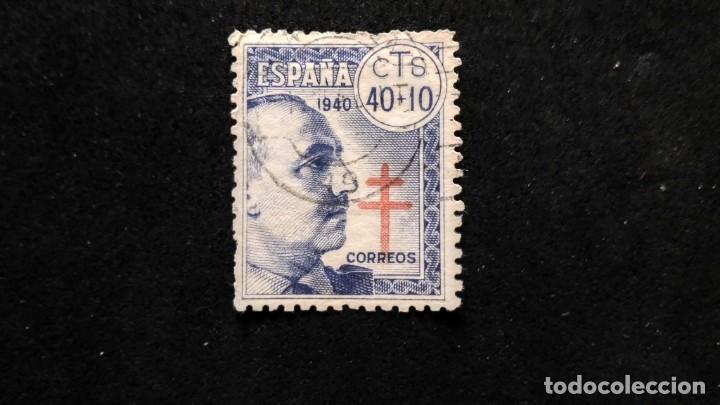 SELLO ESPAÑA 938-ESTADO ESPAÑOL. PRO TUBERCULOSOS. 1940. USADO. (Sellos - España - Estado Español - De 1.936 a 1.949 - Usados)