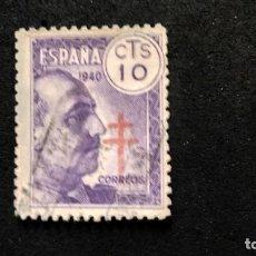 Sellos: SELLO ESPAÑA 936-ESTADO ESPAÑOL. PRO TUBERCULOSOS. 1940. USADO.. Lote 145389638