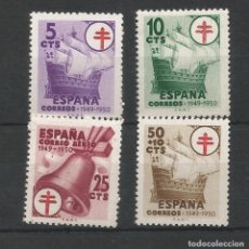 Sellos: (L01) ESPAÑA - 1949 - PRO TUBERCULOSOS - EDIFIL 1066-67-68-69. Lote 148093962