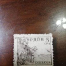 Sellos: ESPAÑA EL CID AÑOS DE 1937/40 EDIFIL NUMERO 816. Lote 145594946