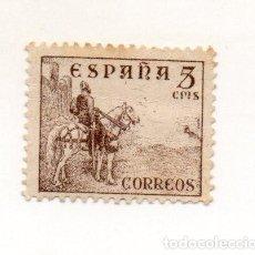 Sellos: ESPAÑA 1937/40 EDIFIL 816B NUEVO SIN CHARNELA. Lote 145762166