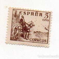 Sellos: ESPAÑA 1937/40 EDIFIL 816B NUEVO SIN CHARNELA. Lote 145762278