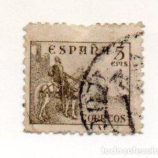 Sellos: ESPAÑA 1937/40 EDIFIL 816B USADO. Lote 145762394