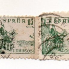Sellos: ESPAÑA 1937/40 EDIFIL 817 USADOS. Lote 145763854