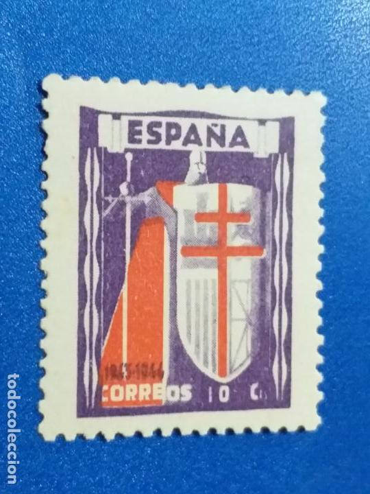 NUEVO *. AÑO 1943. EDIFIL 970. PRO TUBERCULOSOS. FIJASELLO. (Sellos - España - Estado Español - De 1.936 a 1.949 - Nuevos)