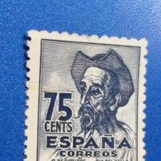 Sellos: NUEVO **. AÑO 1947. EDIFIL 1013. IV CENTENARIO DEL NACIMIENTO DE CERVANTES. SIN GOMA. Lote 145779838