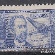Sellos: ESPAÑA, 1944 EDIFIL Nº 983 /**/ . Lote 146035178