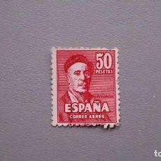 Sellos: ESPAÑA - 1947 - ESTADO ESPAÑOL - EDIFIL 1016 - BONITO - IGNACIO ZULOAGA.. Lote 146277782