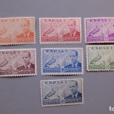 Sellos: ESPAÑA - 1939 - ESTADO ESPAÑOL -EDIFIL 880/886 - SERIE COMPLETA - MNH** - NUEVOS - VALOR CAT. 34€. Lote 146302050