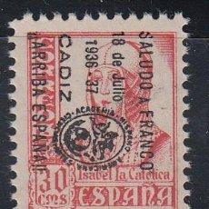 Francobolli: CADIZ. 1937 EDIFIL Nº 16HI. /**/ SOBRECARGA INVERTIDA. . Lote 146394994