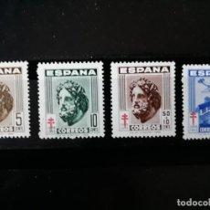Sellos: EDIFIL 1040 ** A 1043**. SERIE COMPLETA ESPAÑA 1948. Lote 146451846