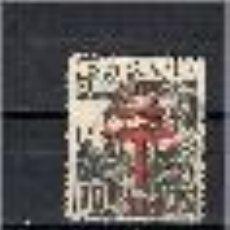Sellos: PRO-TUBERCULOSOS. CRUZ DE LORENA. AÑO 1941. Lote 146487922