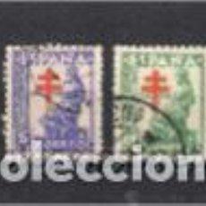 Sellos: PRO-TUBERCULOSOS. CRUZ DE LORENA. AÑO 1946. Lote 146489826