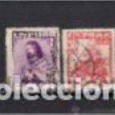 Sellos: PERSONAJES HISTÓRICOS. EMIS. 20-9-1948. Lote 146490418