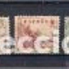 Sellos: EL CID. PERSONAJES HISTÓRICOS. AÑOS 1949/50. Lote 146490818