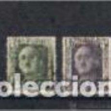 Sellos: GENERAL FRANCO. AÑO 1949. Lote 146492082