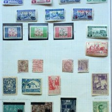 Sellos: ESPAÑA- FOTO 841- 24 VALORES ,USADOS Y NUEVOS. Lote 146538198