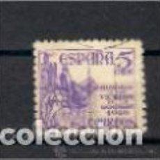 Sellos: EL CID. PERSONAJE HISTÓRICO. EMIT. 1-2-1949 . Lote 146582346