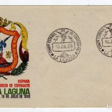 Sellos: CONGRESO DE ESPERANTO(LA LAGUNA-TENERIFE). Lote 146671262