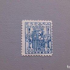 Briefmarken - ESPAÑA - 1936 - ESTADO ESPAÑOL - EDIFIL 801 - F - MNH** - NUEVO - ESCUDO DE ESPAÑA - EMISION GRANADA - 146889690