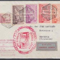 Sellos: SOBRE CORREO AÉREO VALLADOLID, * CERVANTES, CORREO AÉREO VALLADOLID, AGOSTO 1947*. Lote 146929154