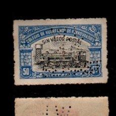 Sellos: 0171 COLEGIO DE HUERFANOS DE FERROVIARIOS - VALOR 50 CTS. TIENE EL TALADRO (WL - 40 - SEBAST) DENTAD. Lote 146979010