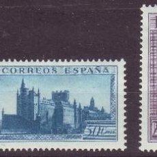 Sellos: ESPAÑA. EDIFIL SH 847**. SERIE COMPLETA NUEVA SIN CHARNELA. MONUMENTOS. 1938. Lote 147170610