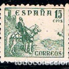 Sellos: EDIFIL 918, EL CID CAMPEADOR, NUEVO ***. Lote 147224938