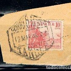 Sellos: EDIFIL 817, EL CID CAMPEADOR, FRAGMENTO CON MARASELLOS DE TANGER DE CORREO AEREO. Lote 147228830