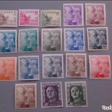 Sellos - INV- ESPAÑA - 1949-1953 - EDIFIL 1044/1061 - SERIE COMPLETA - MNH** - NUEVOS - CID Y GENERAL FRANCO. - 147241266
