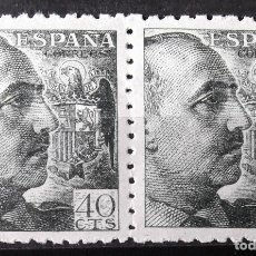 Sellos: EDIFIL 925, PAREJA HORIZONTAL, NUEVA, SIN CH. FRANCO.. Lote 147433498