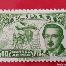 Sellos: ED 990 * CHARNELA, CONDE DE SAN LUIS, 1945. Lote 147450148
